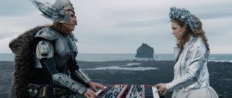 Евровидение Исландия