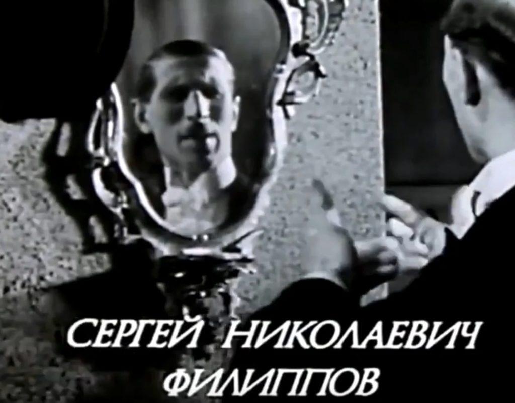 Советский кроссовер